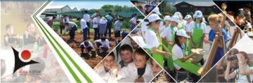 Erzincan Başarısı Devam Ediyor